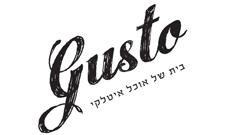 גוסטו  - Gusto