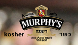 מרפי'ס הכשר - Murphy's