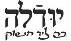 יודל'ה בר