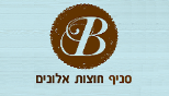 בליקר בייקרי - bleecker bakery