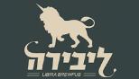 ליבירה