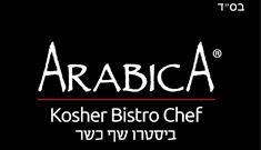 ערביקה - Arabica