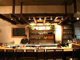 השראה של שף במינאטו