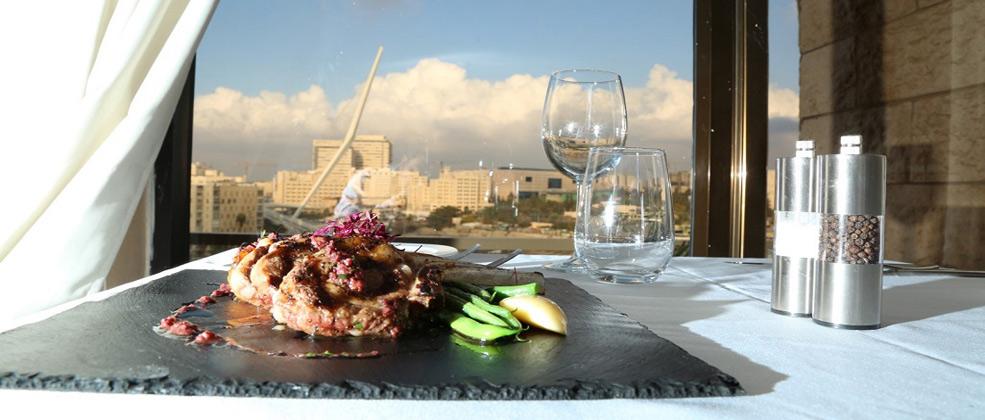 ארוחת שף מול נוף ירושלים: מסעדת סקייליין