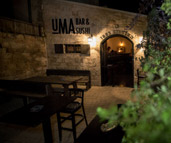 הגשמת משאלות הריוניות ב-UMA